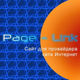 «Page Link»